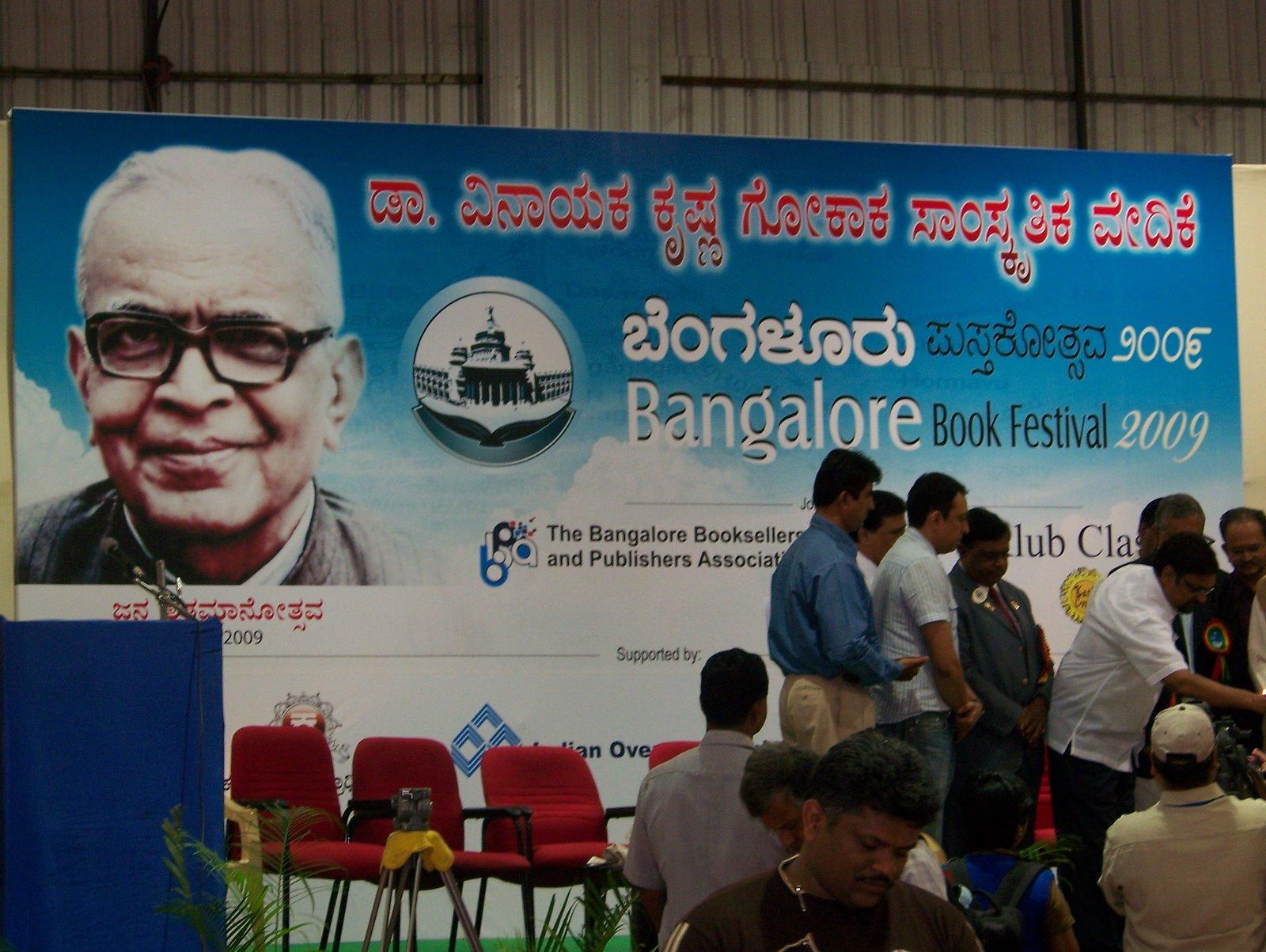 IFSC Code of STATE BANK OF INDIA  SBI      GOKAK Branch  BELGAUM    Vinayaka Krishna Gokak